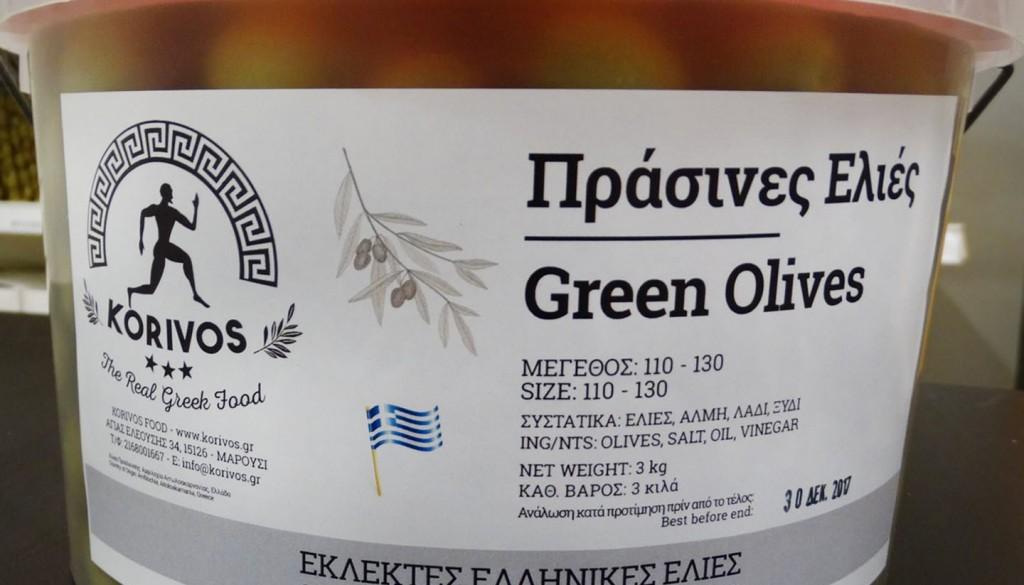 green olives 110 130 korivos