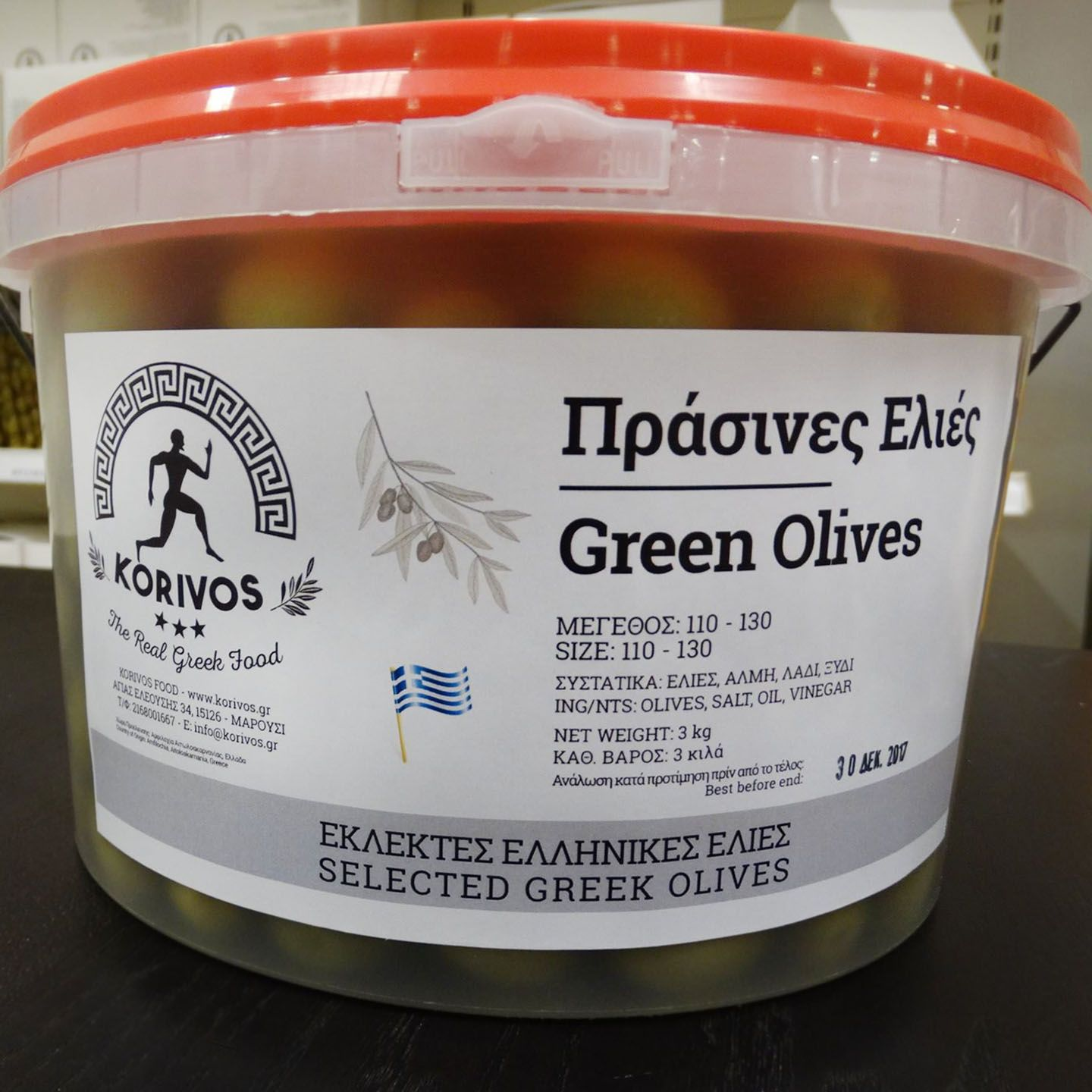 green olives 110 130 korivos